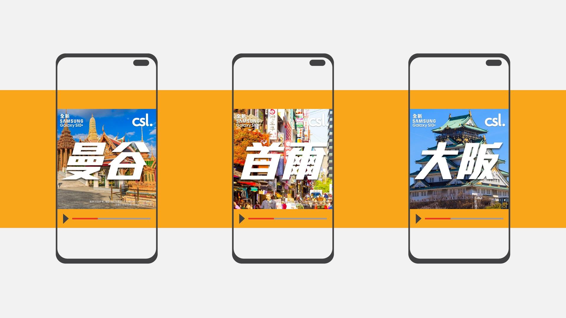 csl Samsung Galaxy S10-editorial-image1